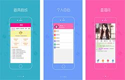 东方智启科技APP开发-视频直播69美女秀场app点评