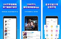 东方智启科技APP千赢国际娱乐老虎机-比心陪玩app千赢国际娱乐老虎机功能有哪些