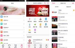 东方智启科技APP开发-社区e服务app评测 社区e服务app怎么样