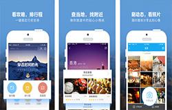 东方智启科技APP开发-百度旅游app点评 百度旅游app评价
