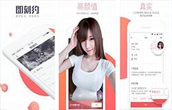 东方智启科技APP千赢国际娱乐老虎机-千赢国际娱乐老虎机即刻约app 快速约见面