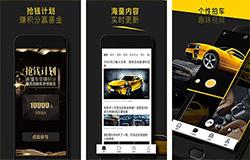 东方智启科技APP开发-懂车帝app开发 一款懂你的汽车资讯