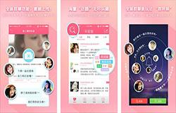 东方智启科技APP开发-开发闺蜜惠app 为女性打造专属购物