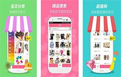 东方智启科技APP开发-搭配衣服的穿衣打扮app评测