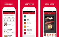 东方智启科技APP千赢国际娱乐老虎机-微店app点评 微店app怎么样