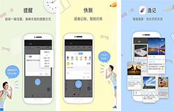 东方智启科技APP千赢国际娱乐老虎机-千赢国际娱乐老虎机智能硬件逸记app优化生活