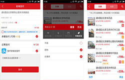 东方智启科技APP开发-速8酒店app点评 速8酒店app测评
