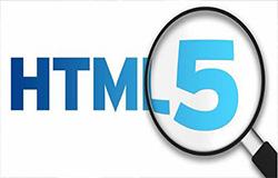 东方智启科技APP开发-html5开发需要多久