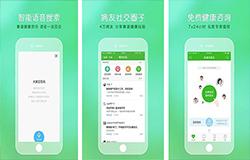 东方智启科技APP千赢国际娱乐老虎机-快速问医生app点评 快速问医生app评价