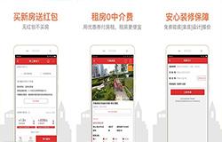 东方智启科技APP开发-Q房网app评测 Q房网app好用吗