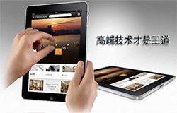 东方智启科技APP千赢国际娱乐老虎机-国内手机软件千赢国际娱乐老虎机公司有哪些特色