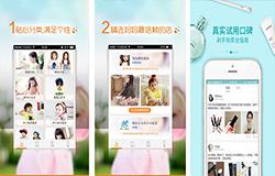 东方智启科技APP开发-开发童装工厂app 小孩子轻松穿搭