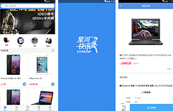 东方智启科技APP千赢国际娱乐老虎机-星河快讯app评测 星河快讯app如何