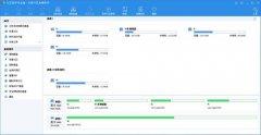东方智启科技APP开发-相册管理工具APP开发 数据好保存