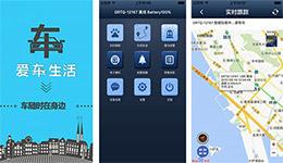 东方智启科技APP开发-定位手机软件欧创app评测