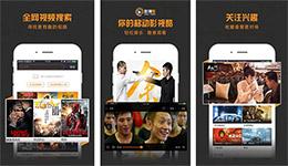东方智启科技APP开发-活力影院app点评 活力影院app好用吗