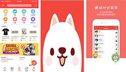 东方智启科技APP开发-宠物市场app点评 宠物市场app评测