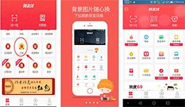 东方智启科技APP千赢国际娱乐老虎机-千赢国际娱乐老虎机翼支付app 享超高收益