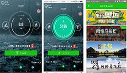 东方智启科技APP千赢国际娱乐老虎机-适合你的悦动圈app点评