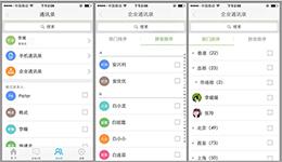 东方智启科技APP千赢国际娱乐老虎机-聊天软件真真即时通讯app评测