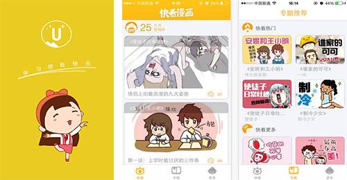 漫画APP千赢国际娱乐老虎机