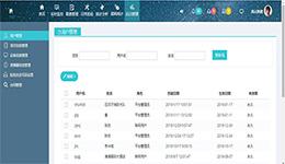 东方智启科技APP千赢国际娱乐老虎机-酒店记录app千赢国际娱乐老虎机 在线轻松查询