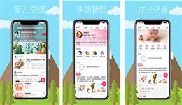 东方智启科技APP开发-妈妈去哪儿app测评 妈妈去哪儿app如何