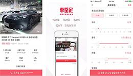 东方智启科技APP千赢国际娱乐老虎机-车鉴定app点评 车鉴定app测评