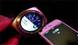 东方智启科技APP开发-智能硬件果壳智能手表app点评