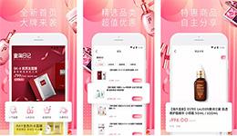 东方智启科技APP开发-开发蜜淘app 限时特卖网站