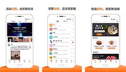 东方智启科技APP开发-一应云app测评 一应云app怎么样
