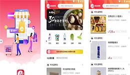 东方智启科技APP千赢国际娱乐老虎机-生活服务手机软件名绘优家app测评