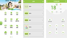 东方智启科技APP千赢国际娱乐老虎机-智汇家app点评 智汇家app好用吗