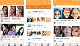 东方智启科技APP千赢国际娱乐老虎机-千赢国际娱乐老虎机模拟整容app 模拟整容后样子
