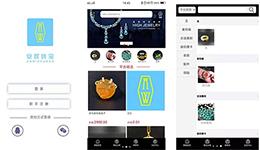 东方智启科技APP开发-安妮珠宝app点评 安妮珠宝app测评