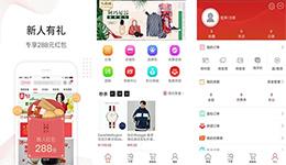 东方智启科技APP千赢国际娱乐老虎机-7A优品app测评 7A优品app怎么样