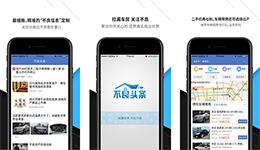 东方智启科技APP开发-地产行业资讯软件不良头条app点评