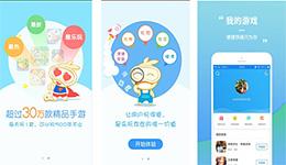 东方智启科技APP千赢国际娱乐老虎机-乐玩游戏app评价 乐玩游戏app好玩吗