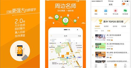 千赢国际娱乐老虎机跟谁学app