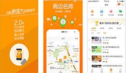 东方智启科技APP千赢国际娱乐老虎机-千赢国际娱乐老虎机跟谁学app 在线教育平台