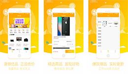 东方智启科技APP开发-康银优品app测评 康银优品app怎么样