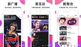 东方智启科技APP开发-听见广播app测评 听见广播app好用吗