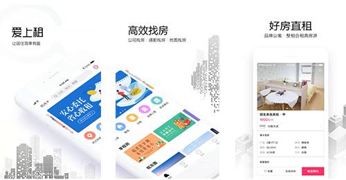 爱上租app开发