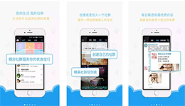东方智启科技APP开发-到到网app测评 到到网app好用吗