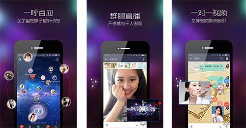 千赢国际娱乐老虎机吼吼app