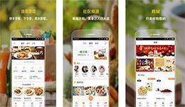 东方智启科技APP千赢国际娱乐老虎机-掌厨app测评 掌厨app如何