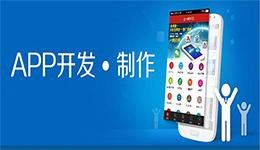 东方智启科技APP千赢国际娱乐老虎机-值得信赖的深圳app千赢国际娱乐老虎机公司