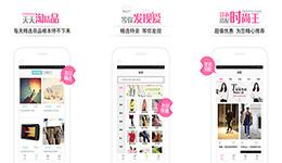 东方智启科技APP开发-女神衣橱app点评 女神衣橱app好吗