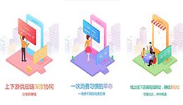 东方智启科技APP开发-运营服务APP开发 企业流量池