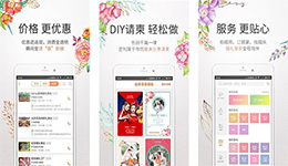 东方智启科技APP千赢国际娱乐老虎机-婚礼相册测评 婚礼相册如何
